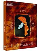 Spiritual Aura - Sai Mantra