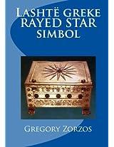 Lashtë Greke Rayed Star Simbol