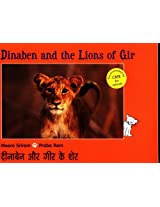 Dinaben and the Lions of Gir