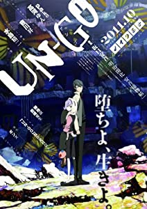 UN-GO 第2巻初回限定生産版Blu-ray