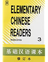 Elementary Chinese Readers: No. 3