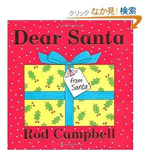 [第3回]Dear Santa [ペーパーバック]