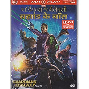 Guardians of the Galaxy In Hindi