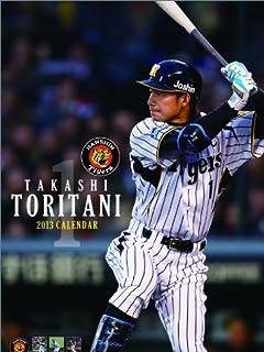 スター選手の酒、女、ケンカプロ野球「夜の日本シリーズ」MVP争い vol.2