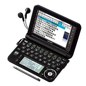 SHARP Brain カラー電子辞書 ビジネス系 ブラック色 PW-A9200-B