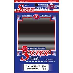 【クリックでお店のこの商品のページへ】Amazon.co.jp | KMC カードバリアー スーパーブラック | ホビー 通販
