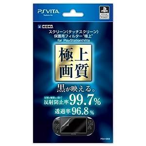 """タッチスクリーン保護用フィルター """"極上"""" for PlayStationVita"""