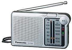 日本初のラジオ放送で最初に流れた言葉とは?