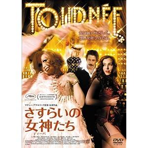 �����炢�̏��_�i�f�B�[�o�j���� [DVD]