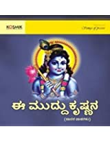 Ee Muddu Krishnana