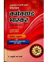 VISHAL KARMAKAND BHASKARA