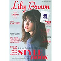 Lily Brown 2014 ‐ 秋冬 小さい表紙画像