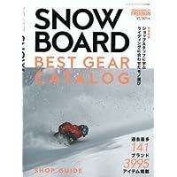 スノーボードギアカタログ 2016年発売号 小さい表紙画像