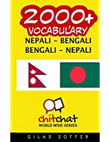 2000+ Nepali - Bengali, Bengali - Nepali Vocabulary