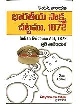 Indian Evidence Act, 1872 (Telugu)