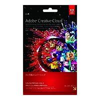 Adobe Creative Cloud 3ヶ月版(ダウンロードカード)