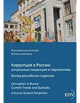Korrupcija V Rossii: Aktual'nye Tendencii I Perspektivy. Vzgljad Rossijskich Studentov.