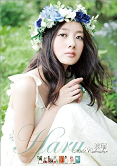 NHK朝ドラ新ヒロイン・波瑠23歳「おっぱい揉み揉み」お宝映像発掘