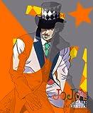 ジョジョの奇妙な冒険 Vol.2