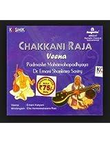 Chakkani Raja: Veena Padmashri Mahamahopadhyaya/Emani Shankara Sastry