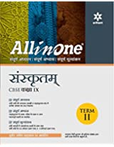 All in One Sanskrit CBSE Class 9 Term-II