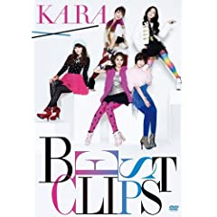 KARA BEST CLIPS(��������) [DVD]