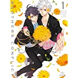 BROTHERS CONFLICT 第1巻【初回限定版DVD】