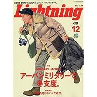Lightning 2016年12月号 小さい表紙画像