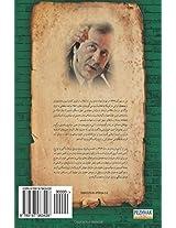 Gouzaresh 92: An open letter to Massoud Rajavi