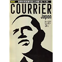 COURRiER Japon (�N�[���G �W���|��) 2009�N 03���� [�G��]
