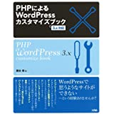 PHPWordPressJX^}CYubN\3.x{ 