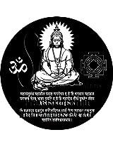 Hanuman Mantra Pendant (SGP15HM)