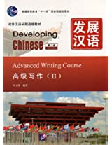 Developing Chinese - Advanced Writing Course: Vol. 2
