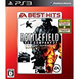 &#60;EA BEST HITS&#62;ogtB[h:obhJpj[2 ULTIMATE EDITIONGNgjbNEA[c