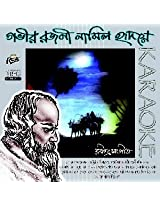 Gobhir Rajani Namilo Hridoye Tagore KaraokeCD