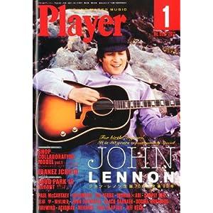 【クリックで詳細表示】Player (プレイヤー) 2011年 01月号 [雑誌] [雑誌]