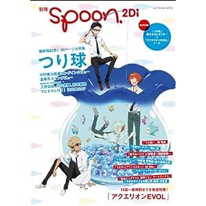 http://ec2.images-amazon.com/images/I/51wdD29fMlL._SL500_AA300_.jpg