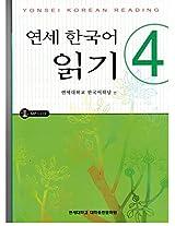 Yonsei Korean Reading: 4