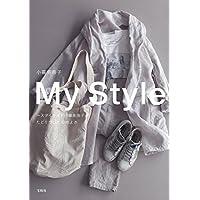 小暮美奈子 My Style 小さい表紙画像