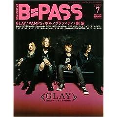【クリックで詳細表示】BACKSTAGE PASS (バックステージ・パス) 2009年 07月号 [雑誌] [雑誌]