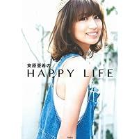 東原亜希 HAPPY LIFE 小さい表紙画像
