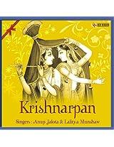 Krishnarpan