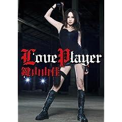 【クリックで詳細表示】Love Player(DVD付) [Single, CD+DVD, Maxi]
