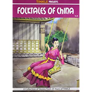 Folktales of China: Chinese Folk Tales (Tinkle)