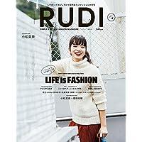 RUDI 2016年Vol.4 小さい表紙画像