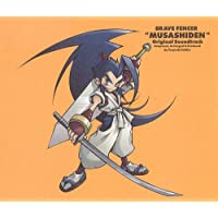 Brave Fencer 武蔵伝 ― オリジナル・サウンドトラック