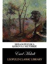 Sedam pesnika Kosova i Metohije