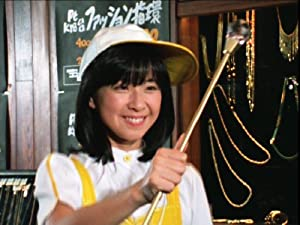 大場久美子のコメットさん HDリマスター スペシャルプライス版DVD vol.1