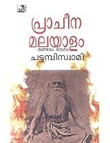Pracheena Malaylam