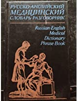 Russian-English Medical Dictionary Phrasebook